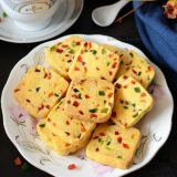 Eggless Tutti Frutti Cookies Biscuits Recipe Fruit Biscuits Karachi Bakery style