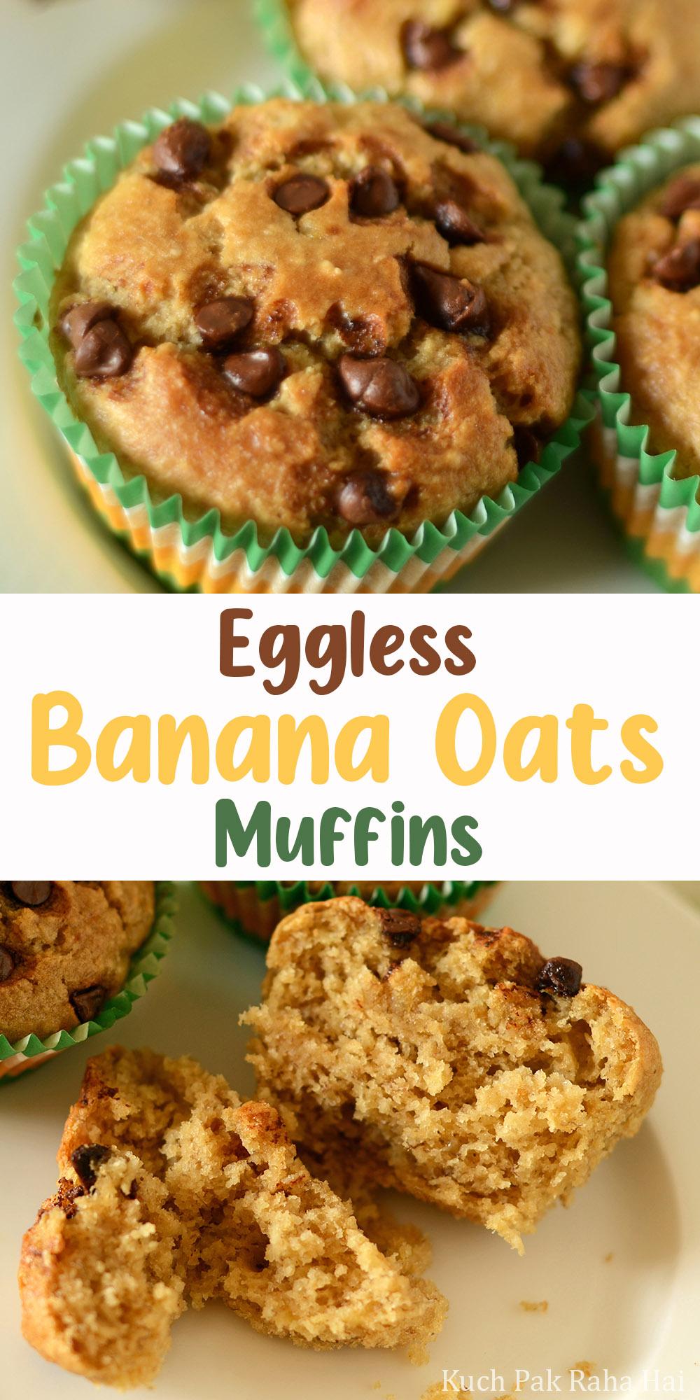 Eggless Banana Oats Muffin Recipe