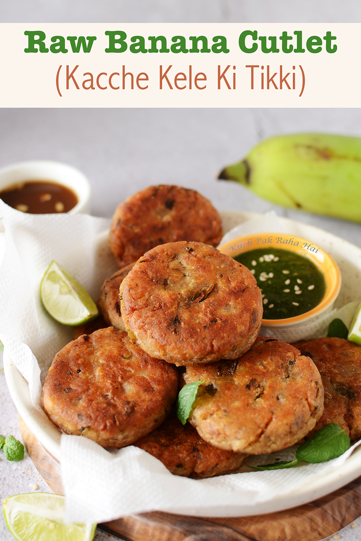 Kacche Kele Ki Tikki Raw Banana Cutlet Vegan Gluten Free Air Fryer