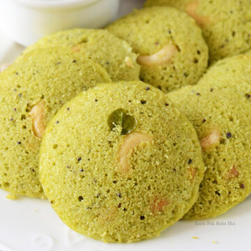 Instant Oats Matar Idli Recipe Healthy Breakfast